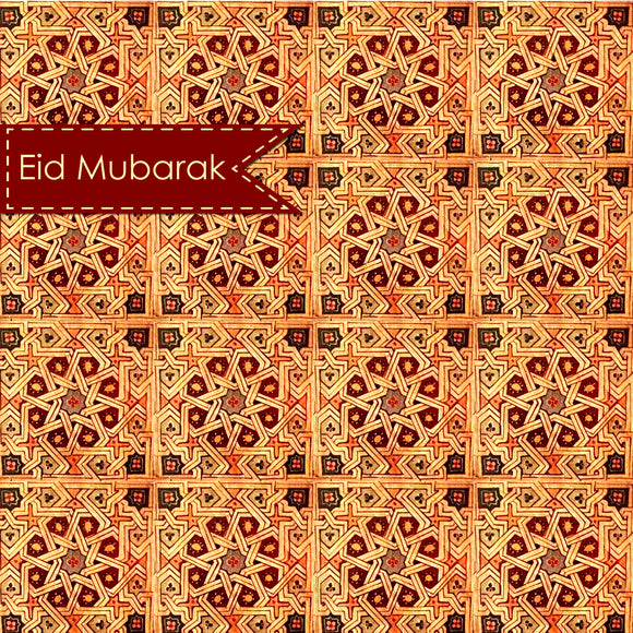 AN 07 - Eid Mubarak - Andalucia - Wooden - Islamic Moments