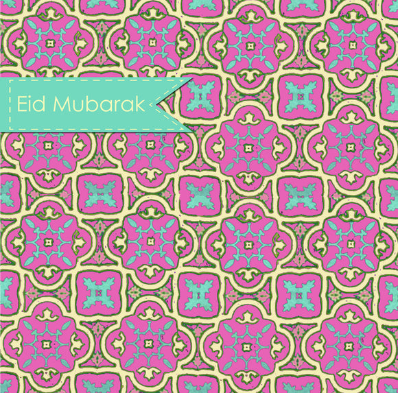 Eid Mubarak Card by Islamic Moments - Andalucia - Pink