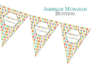 FAB 01 - Aqeeqah Mubarak Bunting - Islamic Moments