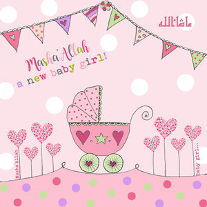 BB 02 - Masha'Allah Baby Girl - Pink Pram - Islamic Moments