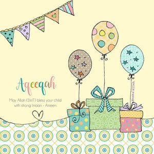 BB 03 - Aqeeqah - Lemon Balloons - Islamic Moments
