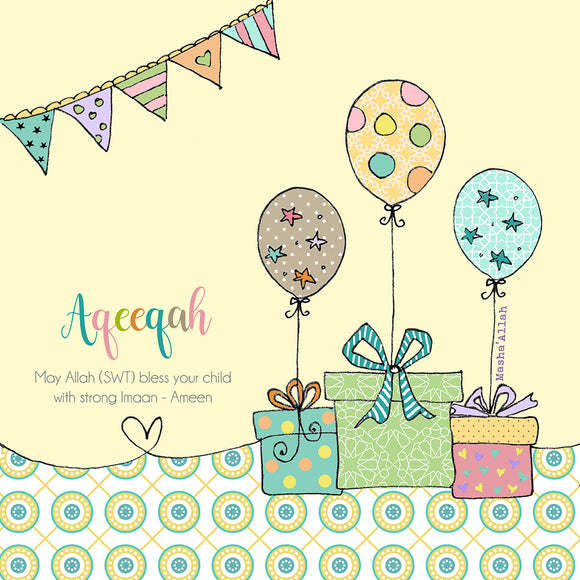 BB 03 - Aqeeqah - Lemon Balloons