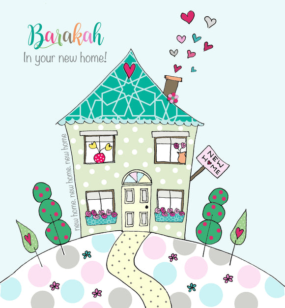 BB 12 - Barakah in your new home! - Islamic Moments