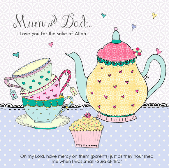 BB 13 - Mum and Dad, I love you for the sake of Allah - Islamic Moments