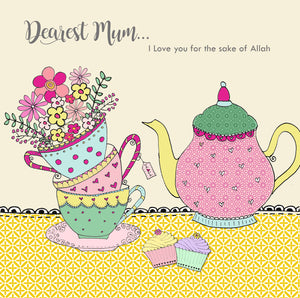 BB 14 - Dearest Mum,  I love you for the sake of Allah - Islamic Moments