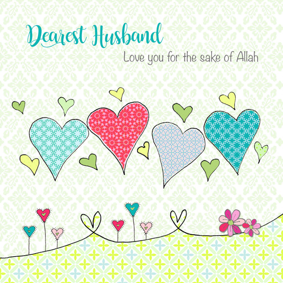 BB 16 - Dearest Husband,  I love you for the sake of Allah