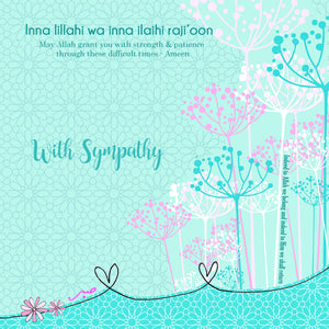BB 21 -  With Sympathy, Inna lillahi wa inna ilaihi raji'oon - Islamic Moments
