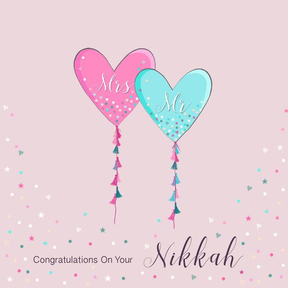 BJ 05 - Congratulations on your Nikkah - Islamic Moments