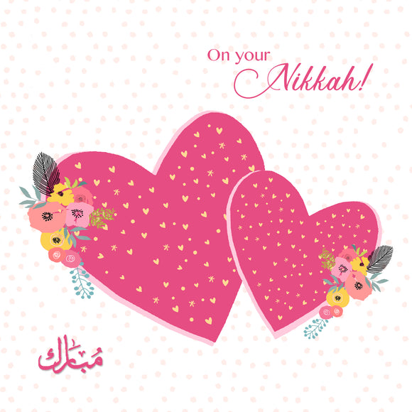 BJ 06 - On your Nikkah - Mubarak - Islamic Moments