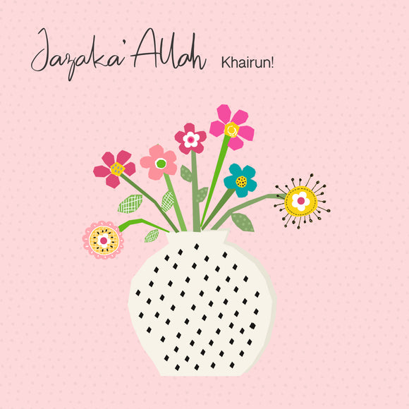BJ 10 - Jazaka' Allah Khairun! - Islamic Moments