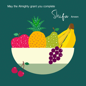 BJ 12 - May the Almighty grant you complete Shifa, Ameen - Islamic Moments