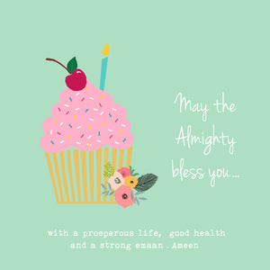 BJ 13 - May the Almighty bless you... - Islamic Moments