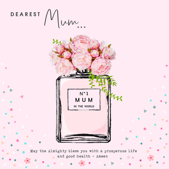 BJ 17 - Dearest Mum, May the Almighty bless you... - Islamic Moments