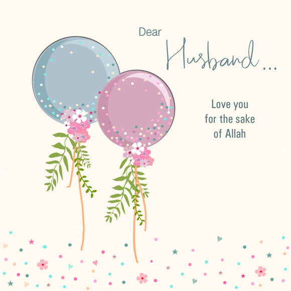 BJ 19 - Dear Husband... Love you for the sake of Allah - Islamic Moments