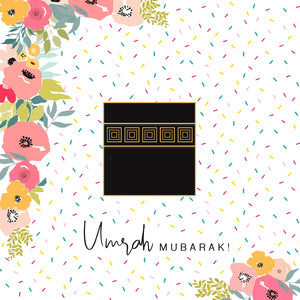 BJ 23 - Umrah Mubarak - Ticker Tape - Islamic Moments