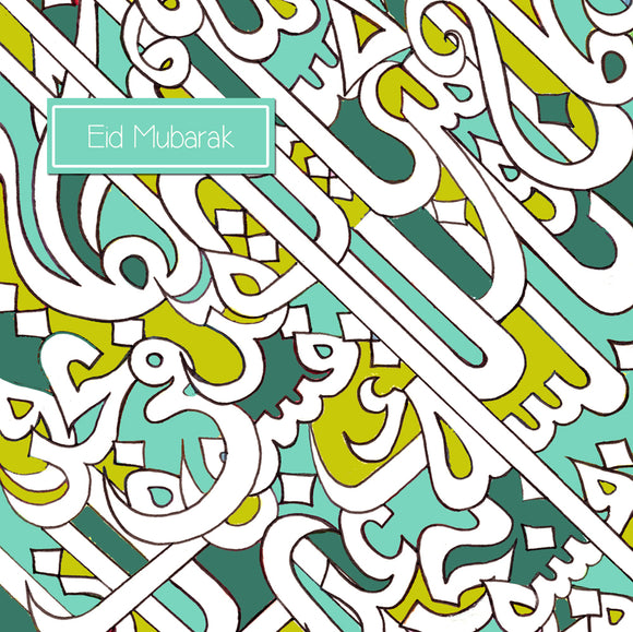 CL 04 - Eid Mubarak - Calligrafitti - Greens - Islamic Moments