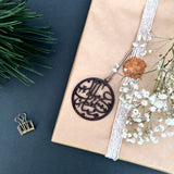 Eid Mubarak Gift Tags - Set of 4