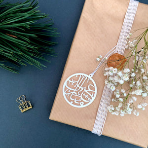 Eid Mubarak Gift Tags - Set of 4 Acrylic (LCA 08)
