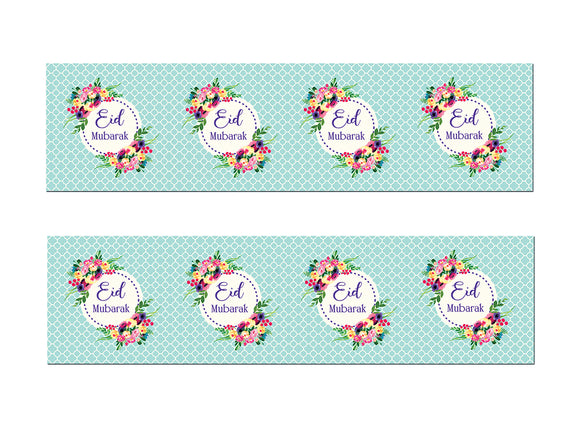 Eid Mubarak Party Banners - Islamic Moments