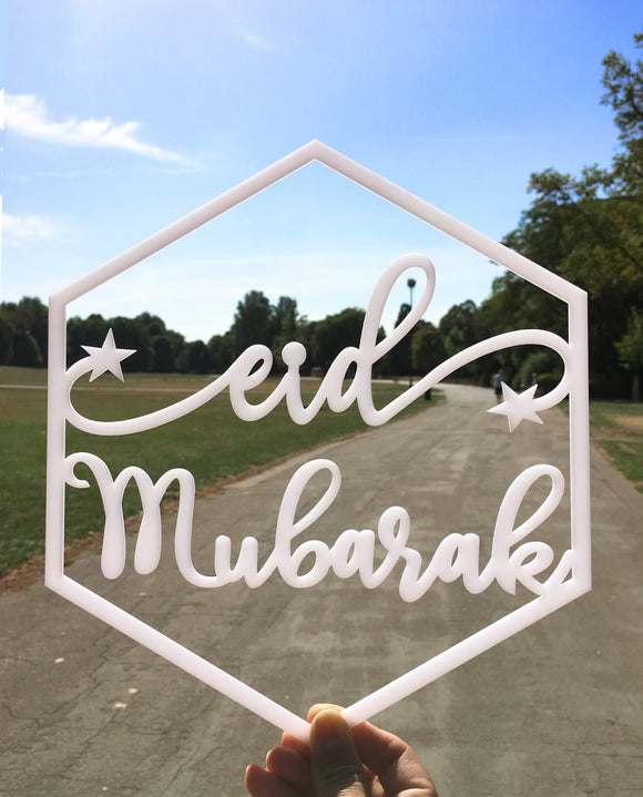 LC 01 - Eid Mubarak Hanging Door Sign - Islamic Moments