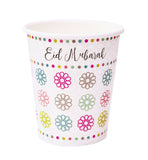 PPC 02 - Eid Mubarak Party Cups