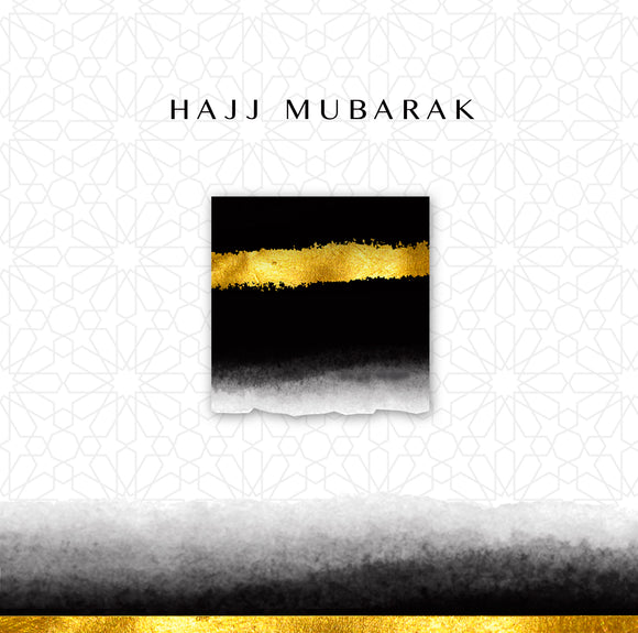 HAJJ 18 - Hajj Mubarak - Black and Gold - Islamic Moments