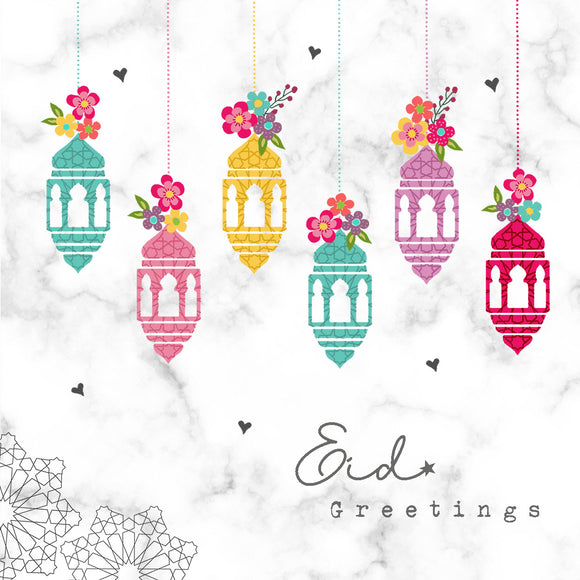 HE 03 - Eid Greetings - Hello Eid - Lanterns - Islamic Moments