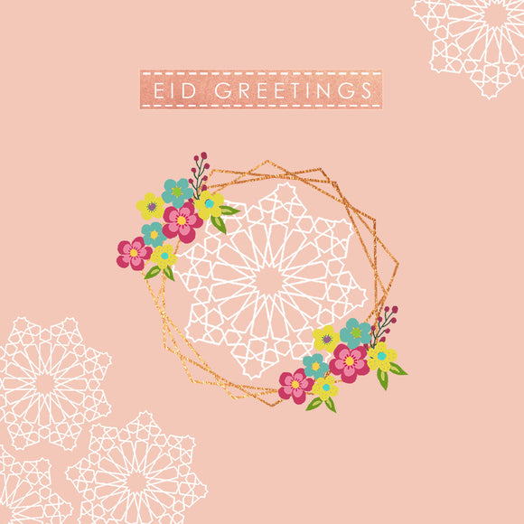 HE 04 - Eid Greetings - Hello Eid - Peach Lace - Islamic Moments
