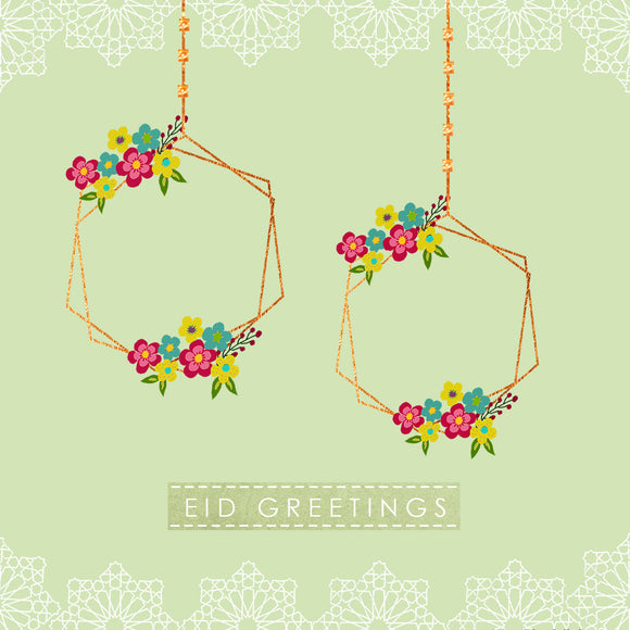 HE 05 - Eid Greetings - Hello Eid - Mint Lace - Islamic Moments