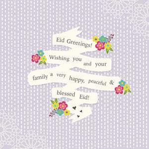 HE 06 - Eid Greetings - Hello Eid - Lilac - Islamic Moments