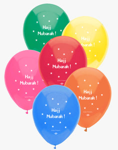 Hajj balloons by Islamic Moments