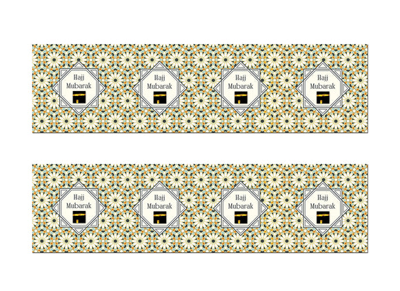 Hajj Mubarak Party Banners - Islamic Moments