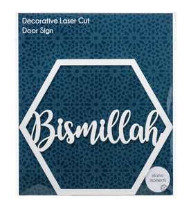 LCA 04  - Bismillah Laser Cut Hanging Door Sign