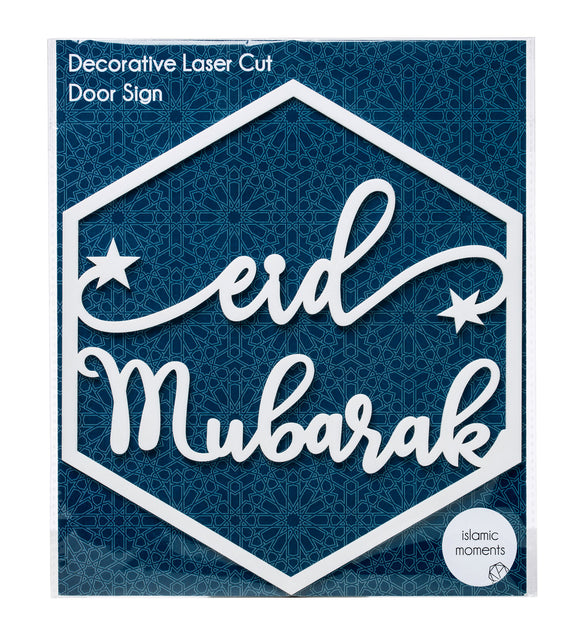 LCA 01 - Eid Mubarak Laser Cut Hanging Door Sign