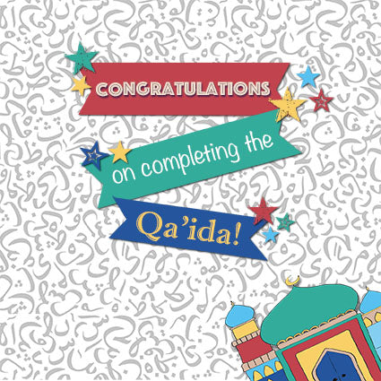 ILM 01 - Congratulations on completing the Qa'ida - Boy - Islamic Moments