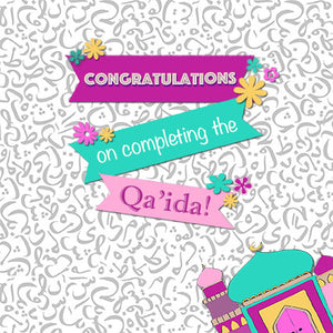ILM 02 - Congratulations on completing the Qa'ida - Girl - Islamic Moments
