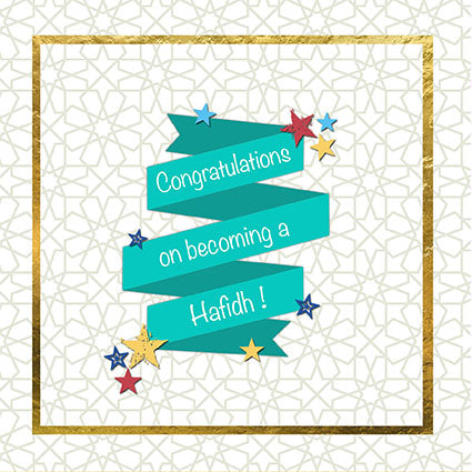 ILM 07 - Congratulations on becoming a Hafidh - Islamic Moments