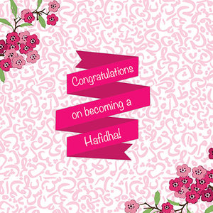 ILM 08 - Congratulations on becoming a Hafidha - Islamic Moments