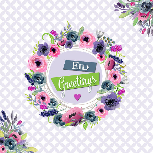 IR 05 - Eid Mubarak - Iris - Floral Garland Lilac Lattice - Islamic Moments
