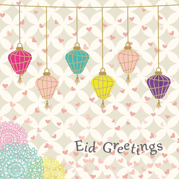 IR 06 - Eid Greetings - Iris - Lanterns - Islamic Moments