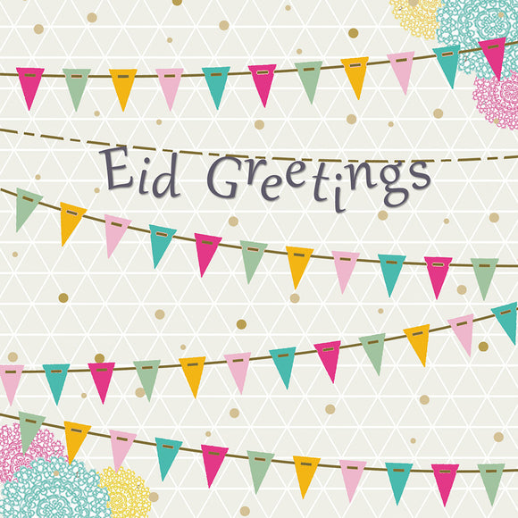 IR 07 - Eid Greetings - Iris - Bunting - Islamic Moments