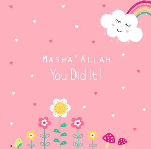 LM 01 - Masha'Allah You Did It - Pink - Islamic Moments