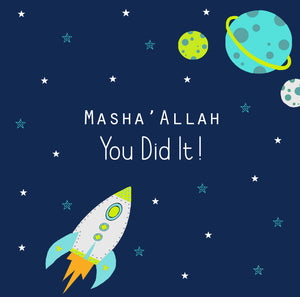LM 02 - Masha'Allah You Did It - Blue - Islamic Moments