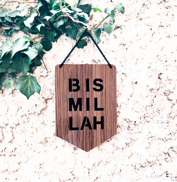 Bismillah Pennant in Black Ash Laminate - LCW 04