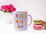 MG 07 - Bismillah - Brights - Islamic Moments