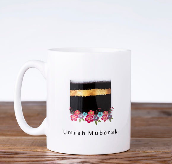 MG 40 - Umrah Mubarak - Floral - Islamic Moments