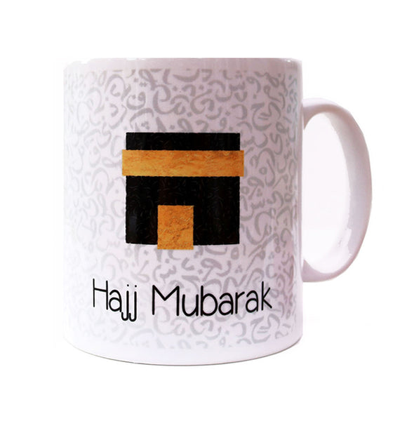 MG 13 - Hajj Mubarak Calligraphy - Islamic Moments