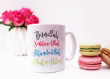 MG 18 - Dhikr Mug - Islamic Moments