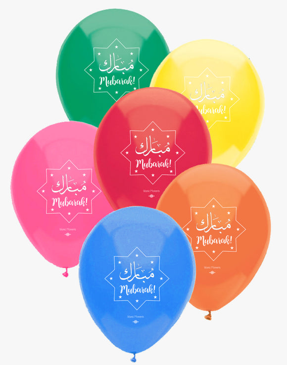 Mubarak Congratulations Party Balloons