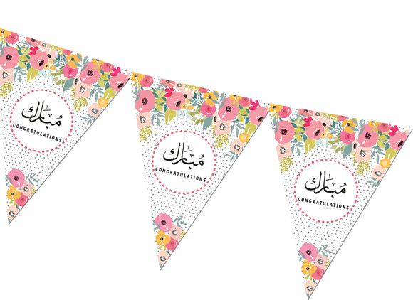 Mubarak Party Bunting - FMB 01